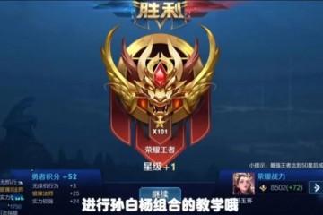 永动机系统强势兴起刘小狼成最大克星取胜率超越60%